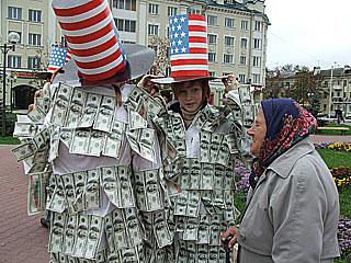 Курс доллара в орле