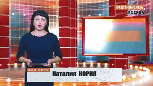 видео1