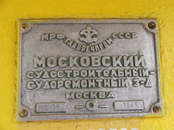 DSCF7465