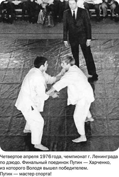final-pervenstva-leningrada-1976-goda-vv-master-sporta_