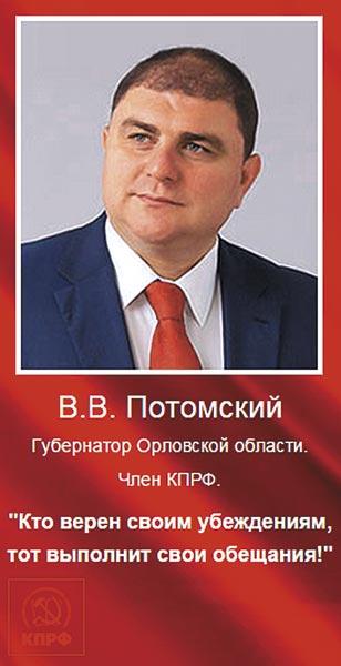 sajt-kprf-p_